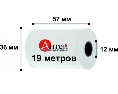 Лента чековая термочувствительная 57х12мм, 19 метров