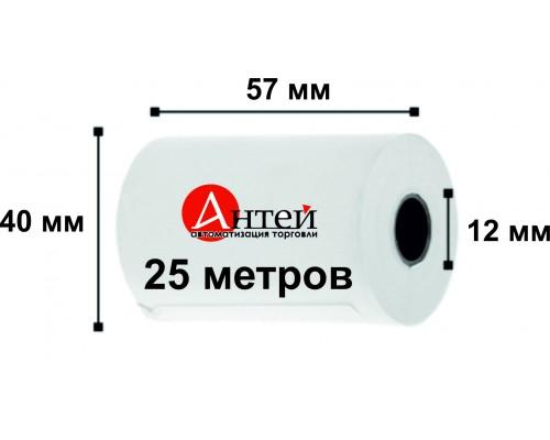 Лента чековая термочувствительная 57х12мм, 25 метров