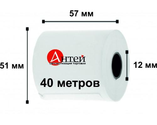 Лента чековая термочувствительная 57x12мм, 40 метров