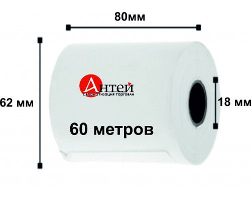 Лента чековая термочувствительная 80х18 мм, 60 метров