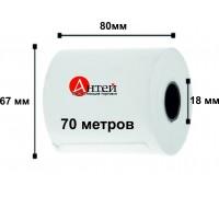 Лента чековая термочувствительная 80х18мм, 70 метров