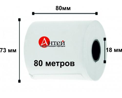 Лента чековая термочувствительная 80х18мм, 80 метров